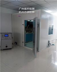 气味降低度试验室 SH9829