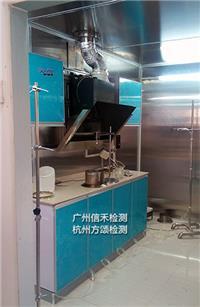 氣味降低度試驗室