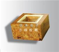 試驗插座測試木盒/松木槽