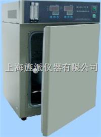 二氧化碳培養箱 HH.CP-T