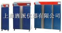 冷光源植物氣候箱 DGX-150