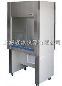 潔凈工作臺 VS-1300-U