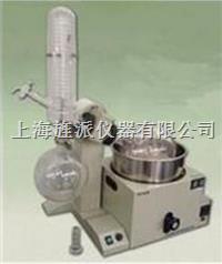 RE-5205旋轉蒸發儀 RE-5205