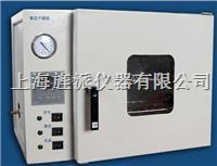DZF-6020真空干燥箱 DZF-6020真空干燥箱參數 廠家 報價 DZF-6020
