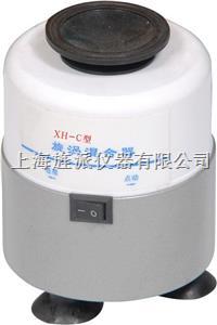 XH-C漩渦混合器廠家報價 XH-C