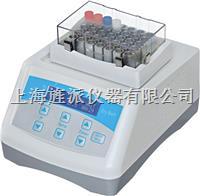 Jipad-JP300干式恒溫器 Jipad-JP300