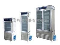 北京恒溫恒濕培養箱廠家 HWS -150