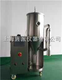 有機溶劑低溫噴霧干燥機 Jipad-3000ML