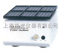 TY201C微量振蕩器六板 TY201C