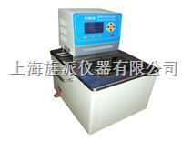 GX-3005高溫循環器廠家 GX-3005