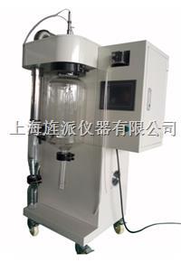 2L小型實驗室噴霧干燥機 Jipad-2000ml