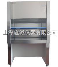 1.2米通風柜?/通風櫥 ZJ-TFG-12
