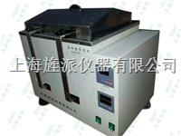 Jipad-10D智能血液溶漿機 Jipad-10D