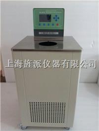 JPDL-1020低溫冷卻液循環泵 JPDL-1020