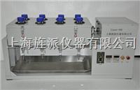 全自動液液相萃取儀 Jipad-4XB