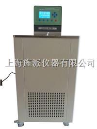 高精度低溫恒溫槽 JPGDH-0506