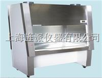 BHC-1300A2生物潔凈安全柜(30%外排70%內循環) BHC-1300A2