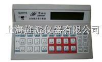 Qi3537血細胞分類計數器  Qi3537