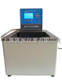 GX-2005高溫循環器 GX-2005