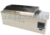 北京三用恒溫水箱價格 HH-600