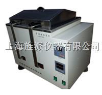 上饒市血液振蕩溶漿機 Jipad-4D