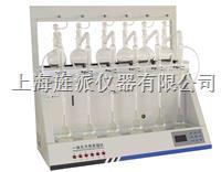 智能一體化蒸餾儀 Jipad-ZLY6