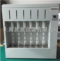 脂肪測定儀又名索氏提取器 JPSXT-06