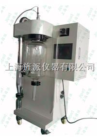 北京實驗室噴霧干燥機 Jipad-2000ML