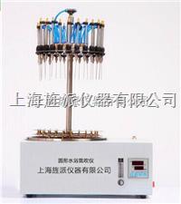 UGC-24C圓形水浴氮吹儀/旋轉式水浴氮吹儀