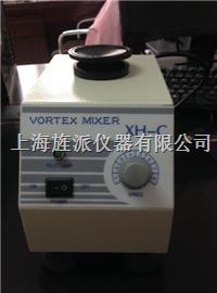 XH-C型漩渦混合器