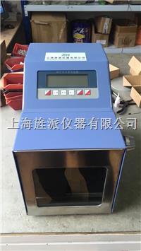 寧波拍擊式無菌均質器
