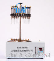 Jipads-yx-12s圓形水浴氮吹儀 Jipads-yx-12s