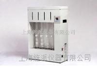 SXT-02型索氏提取器提取瓶容積:500ml/個 SXT-02