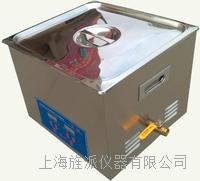 多槽超聲波清洗機 JPSB-70AL