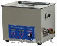 單槽超聲波清洗機廠家報價價格 JPSB-100AL