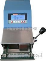 Jipads-20拍擊式均質器廠家價格 Jipads-20
