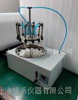 電動圓形水浴氮吹儀 Jipads-dd-24s