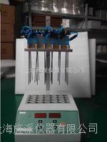 DN-24A氮氣吹掃儀北京供應 DN-24A