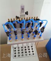 杭州氮吹儀廠家現貨供應