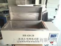 上海医用三用恒温水箱 JPHH-420
