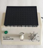 KJ201-C型微量振蕩器