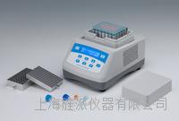 Jipads-10DC可降溫幹式恒溫器 Jipads-10DC