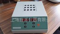 DH100-1加热型恒温金属浴