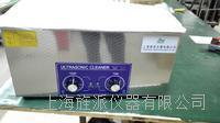 JPSB-100A小型30L超聲波清洗機 JPSB-100A