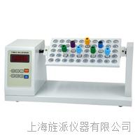 大容量摇床360度翻转式振荡器血液混匀器 TYMR-E