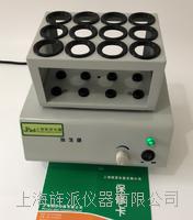12支离心管震荡器振荡器50ml样品管 Jipads-910AL