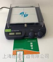 梅毒測試卡專用水平回旋數控搖床平板式托盤 Jipad-410AL