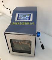 照明加紫外功能均質器價格  Jipads-20CM