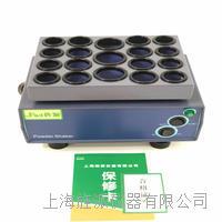醫用粉劑溶解微量振蕩器 Jipad-410AL