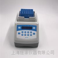 振荡型恒温金属浴 恒温振荡器 JPTS100